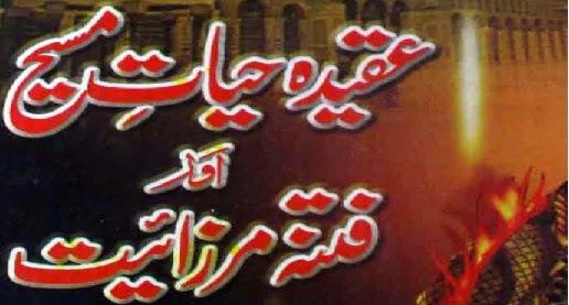 http://books.google.com.pk/books?id=lu09BQAAQBAJ&lpg=PP1&pg=PP1#v=onepage&q&f=false