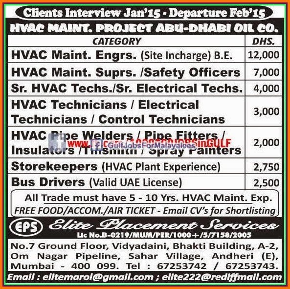 HVAC Maint. project Abudhabi job vacancies - Gulf Jobs for Malayalees