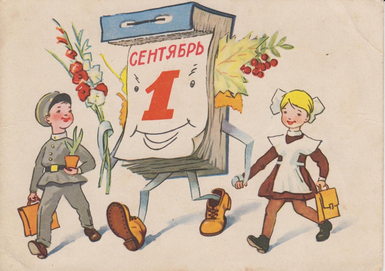 С 1 сентября в российских школах станет обязательным второй иностранный язык