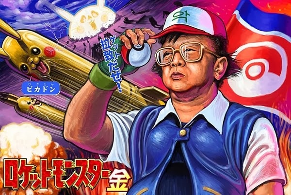 Kim Jong-Il Cartoon