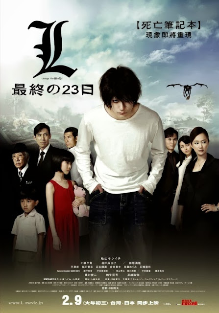 Death Note La Trilogia [2006-08] [BrRip 720p] [Sub Español ...