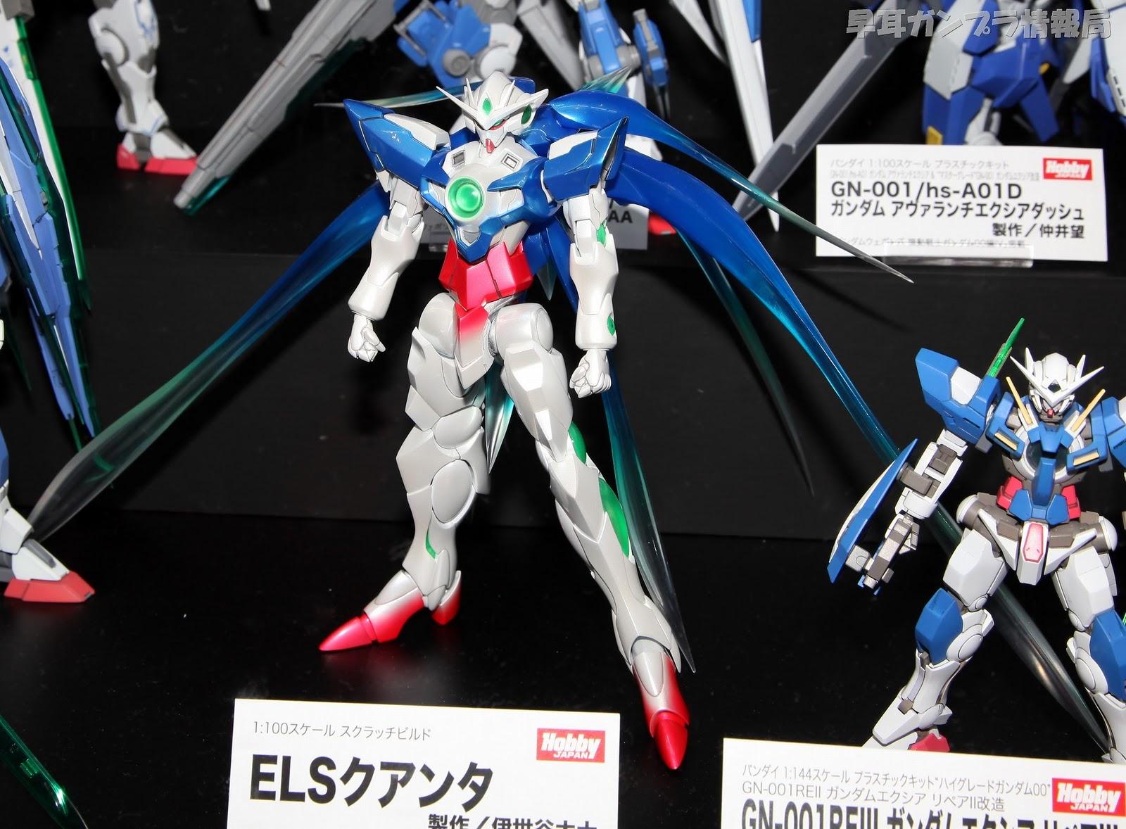 http://1.bp.blogspot.com/-LQUmt8BWiMs/TnYShD9vH1I/AAAAAAAAEMA/tFhzkuLznmU/s1600/Gundam%2000%2002.jpg