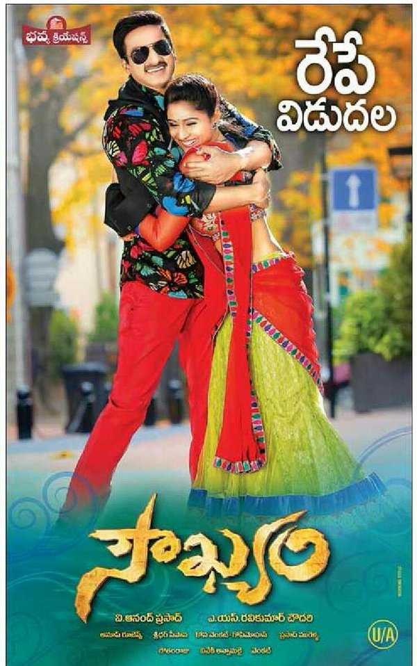 Size Zero telugu full movie watch online - HighQuality