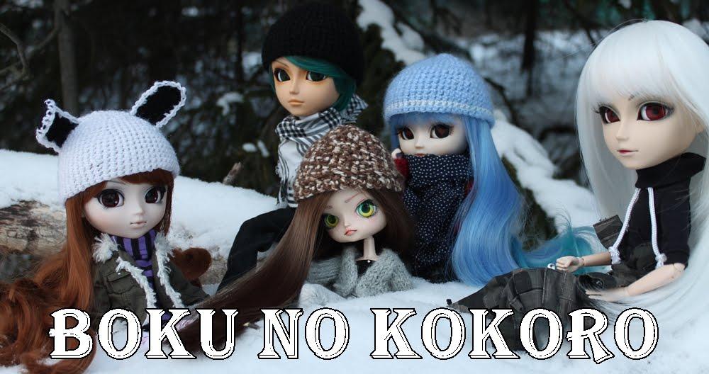 Boku no Kokoro