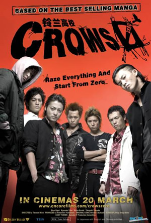 Download Crows Zero (2007) BDRip | 720p