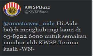 Semakan Nombor Ahli KWSP Online
