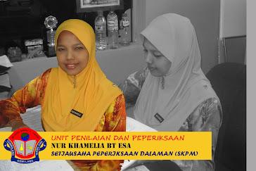 Penyelaras Pengurusan Kualiti (SKPM)