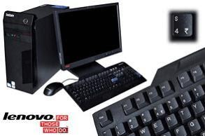 Lenovo ThinkCentre M60e Laptop Price In India