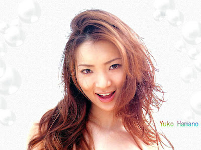 Yuko Hamano Wallpaper