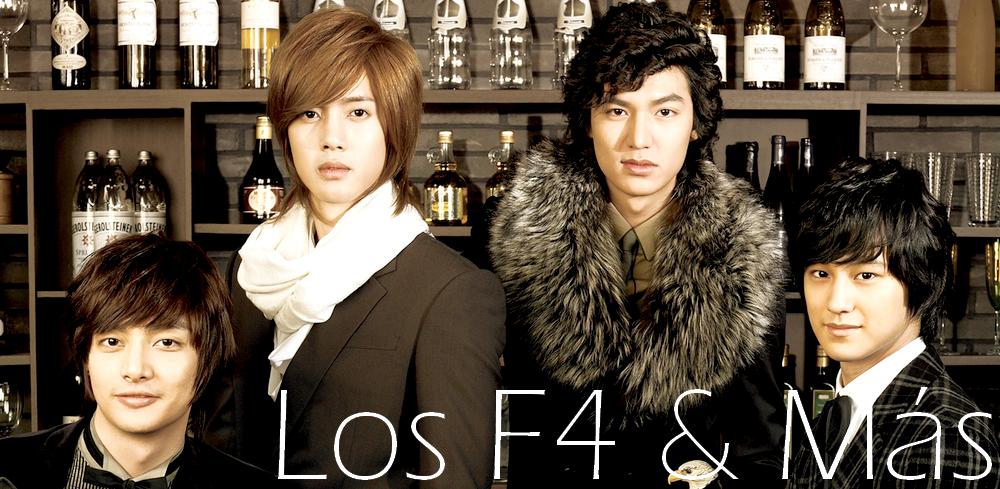 Los F4 & Más