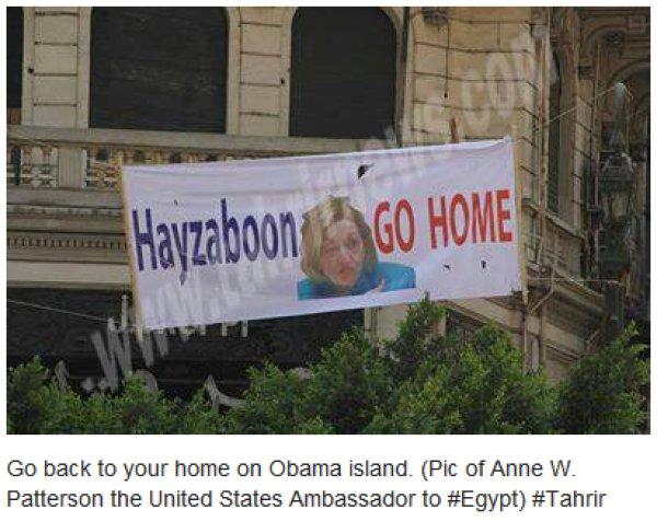 http://1.bp.blogspot.com/-LRenS1hHs3A/UdItTXmLn3I/AAAAAAABNQw/hfy7Qb3DrLc/s600/130701-obama-egypt-040.jpg
