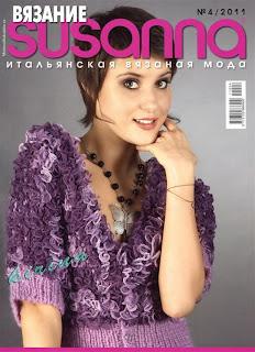 Susanna № 4 2011