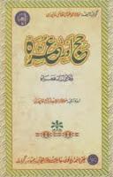 http://books.google.com.pk/books?id=zmsXAgAAQBAJ&lpg=PP1&pg=PP1#v=onepage&q&f=false