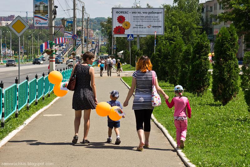 День города в Саранске