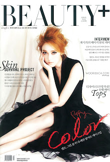 SNSD Jessica Beauty Plus Magazine