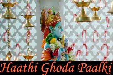 Haathi Ghoda Paalki