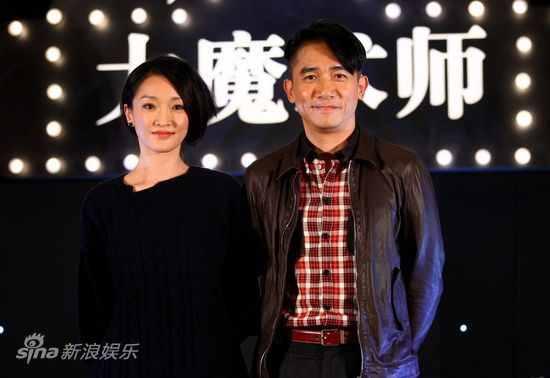 No Liar No Cry « HKMDB Daily News Zhang Xinyu Bed Photos Gate