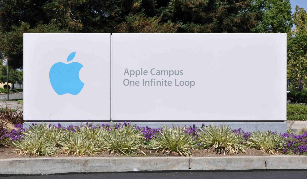 Apple Inc, Apple Headquarters, One Infinite Loop