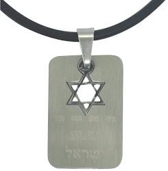 Dije Acero Shemá Israel Maguen 3 x 2 ctms.
