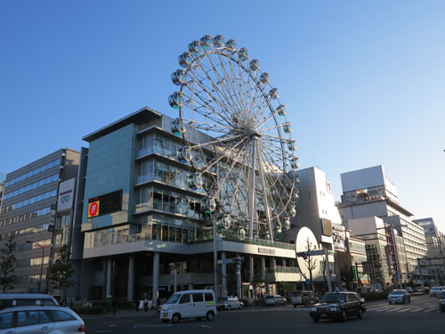 Sunshine Sakae Nagoya Japan