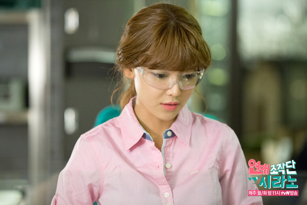 Download full ost dating agency cyrano
