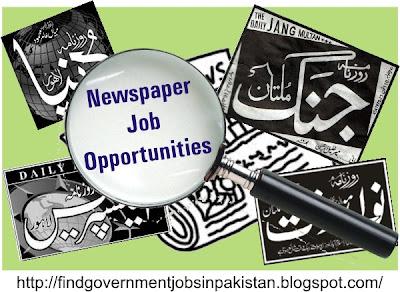 newspaper job opportunities