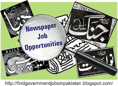 newspaper job opportunities