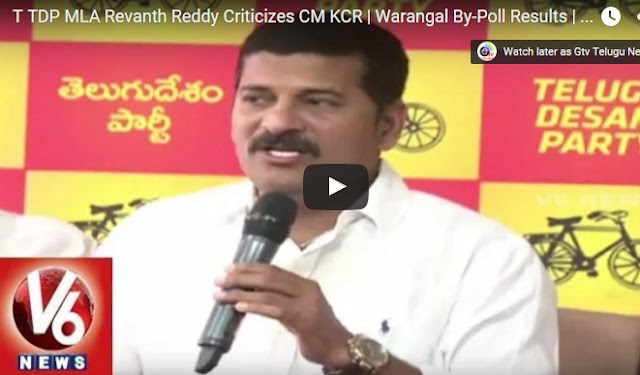 T TDP MLA Revanth Reddy Criticizes CM KCR,warangal By poll results