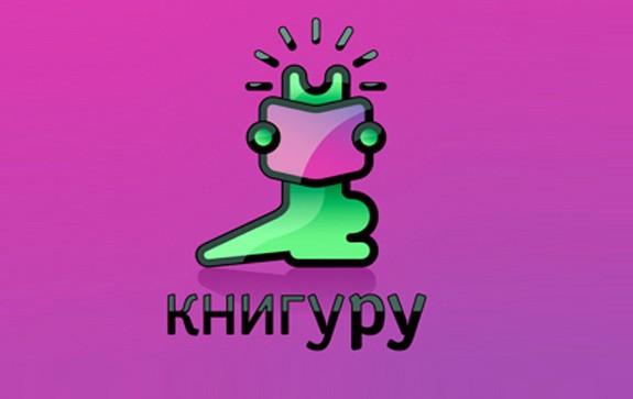 Всероссийский конкурс на лучшее произведение для детей и юношества