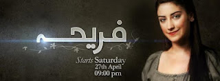 fariha episode 65 on urdu1 4th september 2013 watch fariha episode 65