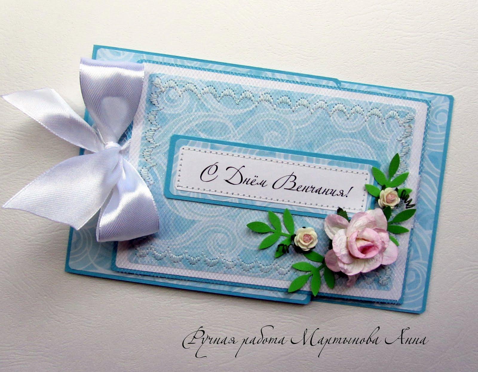 Красивое поздравление с венчанием в проз 168