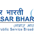 Prasar Bharati Delhi Recruitment 2015 for 25 Posts Apply Online at prasarbharati.gov.in