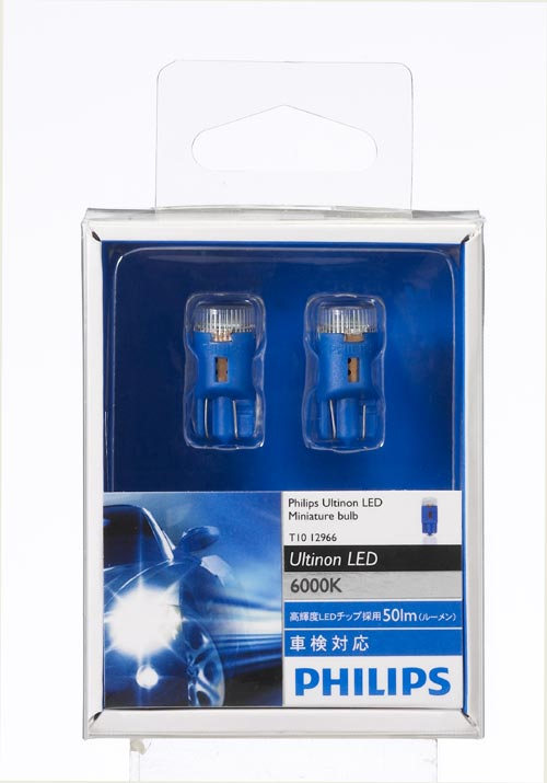 philips ultinon led maniature bulb t10 w5w zhapalang. Black Bedroom Furniture Sets. Home Design Ideas