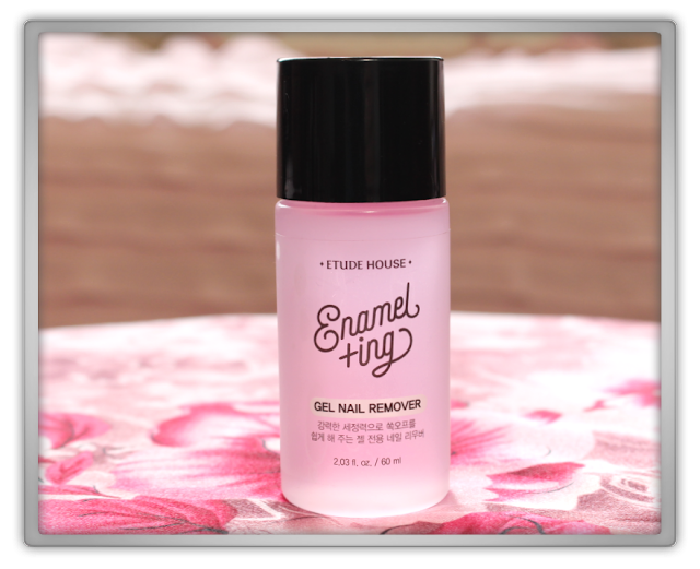 Jolse Etude House enamelting gel nails Haul Review 2015 beauty blogger Enamelting Gel Nail Remover