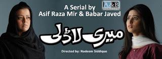 Urdu Drama Meri Laadli