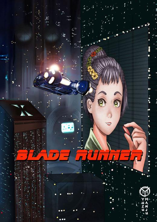 BLADE RUNNER por Yuzu-Manju