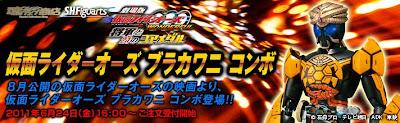 SH FiguArts Kamen Rider OOO BuraKaWani