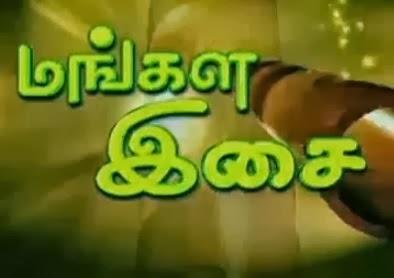 Diwali Special – Mangal Isai   – Vijay Tv 02-11-2013
