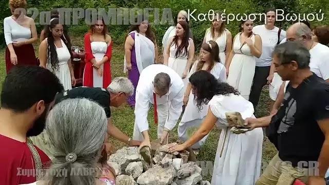 Η θερινή σύναξις των δωδεκαθεϊστών στον Όλυμπο!! δεν να το χαρακτηρίσω  γιατί  παρεξηγηθούν οι Δωδεκαθεϊστές!
