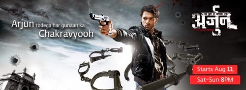 Arjun 7th February 2014 Episode Watch Full Online