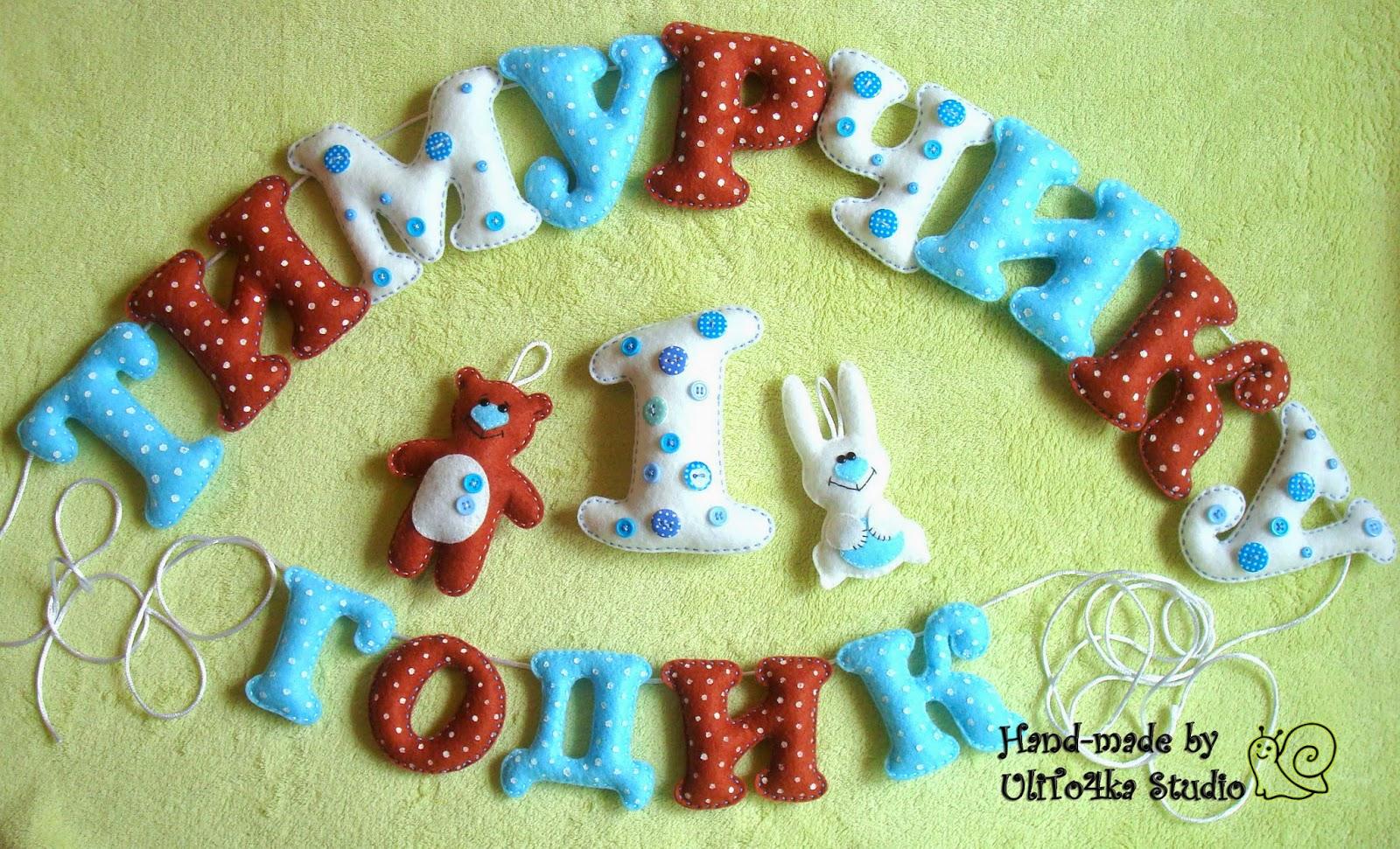 Открытка с днем рождения девочке из фетра