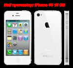 iPhone 4S 16 GB nyeremény
