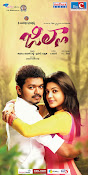 Jilla movie wallpapers n posters-thumbnail-8