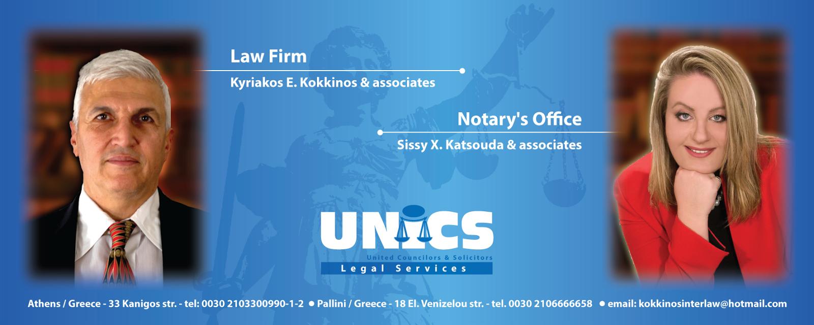 Κυριάκος Κόκκινος-Σίσσυ Κατσούδα και συνεργάτες/Δικηγορικό & Συμβολαιογραφικό Γραφείο