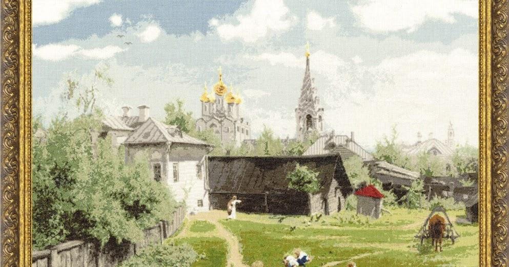 Золотое руно московский дворик вышивка 926
