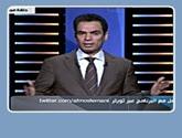 برنامج الطبعة الأولى مع أحمد المسلمانى حلقة يوم الأربعاء 27-4-2016