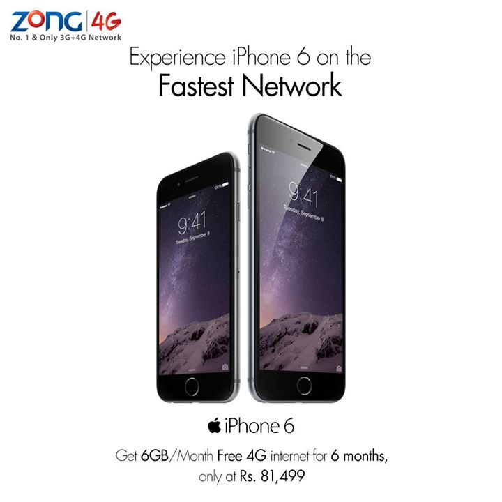 iPhone 6 Price by Zong Telecom Pakistan