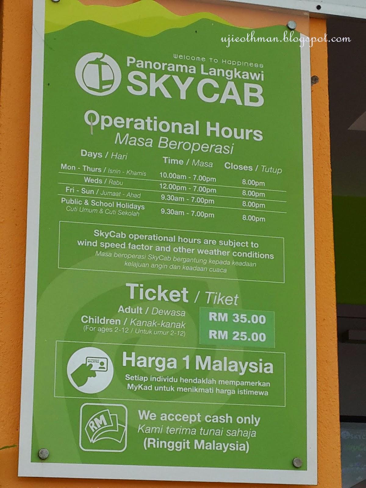 Titian Perjalanan Langkawi Skycab