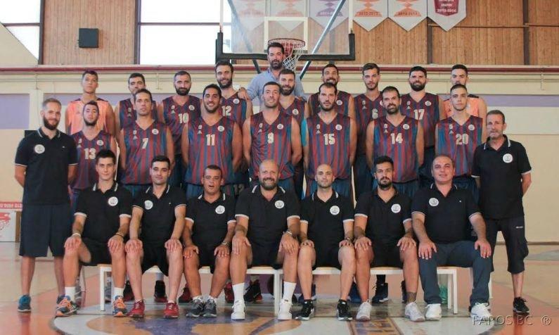 FAROS BC 2015-2016