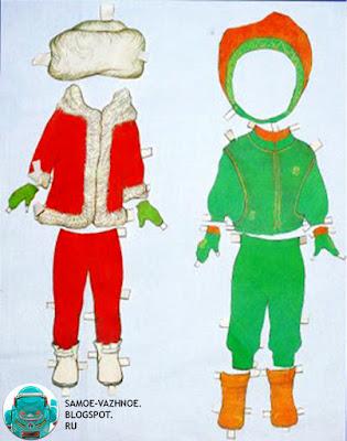 Советские бумажные куклы каталог список сайт музей